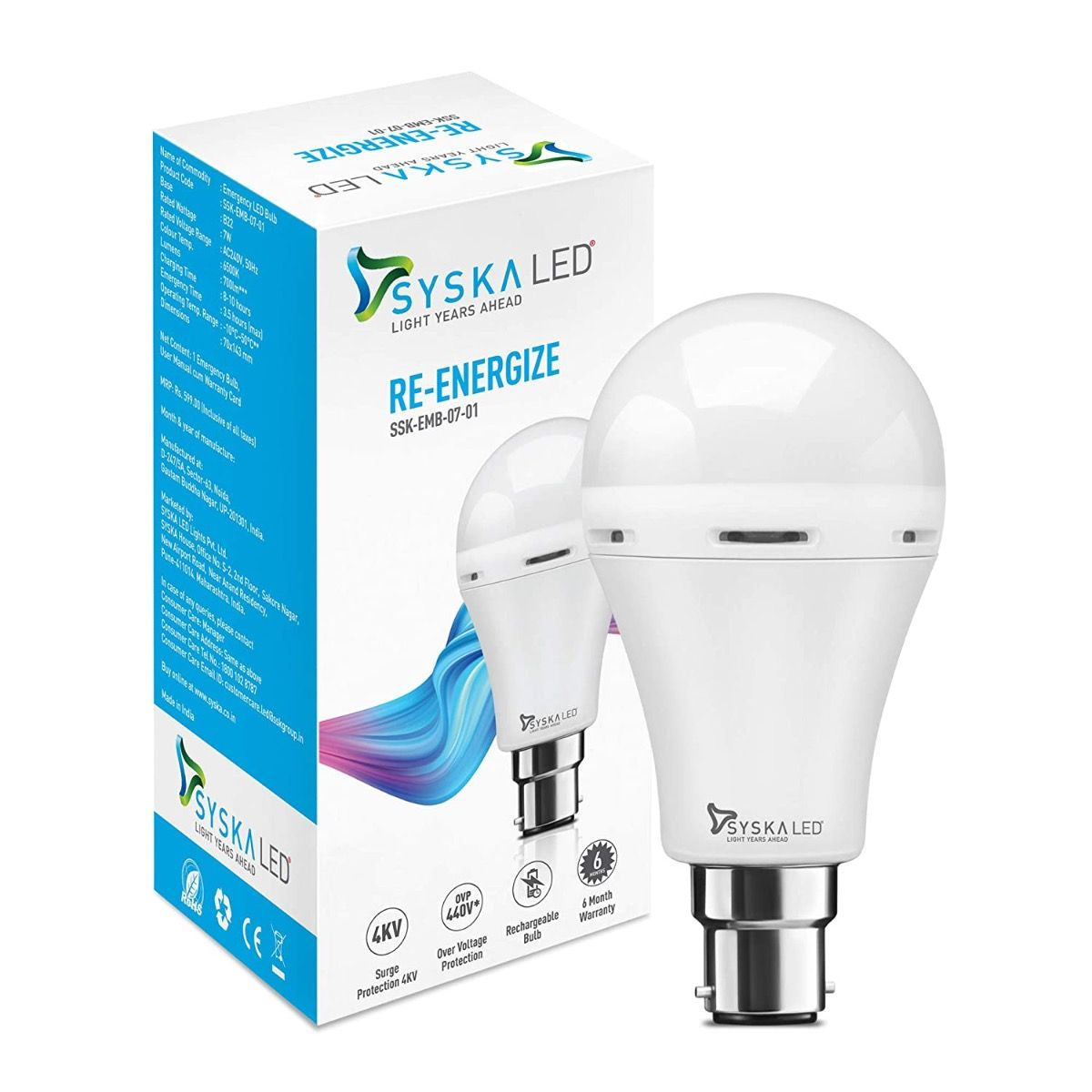 Rechargeable SSK-EMB-07-01 7W Emergency Bulb